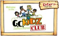 GC-Kidz-Club
