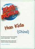 Han-Kids