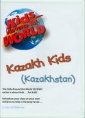 Kazakh-Kids