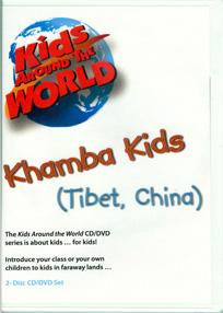 Khamba-kids